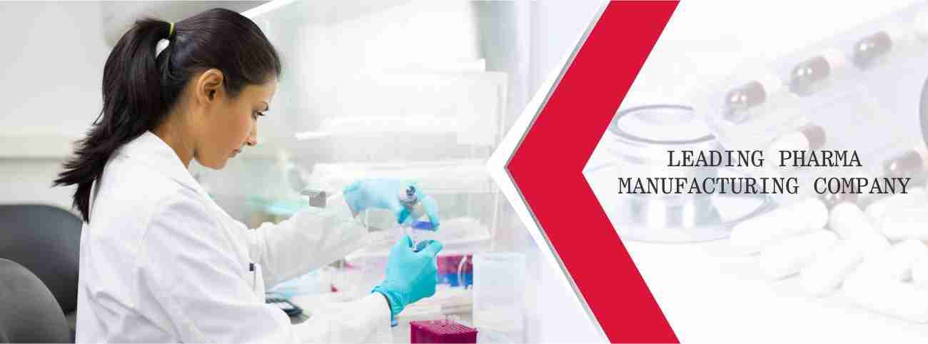 pharma manufacturing company